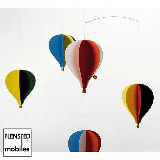 フレンステッド モビールズ78B/Balloon Mobile 5(熱気球)/Flensted mobiles【送料無料】【ポイント10倍/在庫有】【7/23】【あす楽】