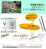 き 工匠手藝作醫療設備商店技巧提示直徑 2 毫米和 3 毫米 2 路耳朵清潔 (SNYU)