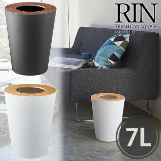 垃圾桶凛 (RIN) 圆形垃圾桶 / 山崎实业股份有限公司