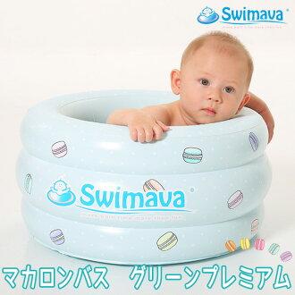 Swimava (游泳运动员是) 玛卡龙巴士绿色溢价 (宝贝)