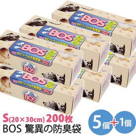 【まとめ買いもれなく+1点プレゼント】驚異の防臭袋BOS 箱型 Sサイズ 200枚×5個+1個セット/クリロン化成【送料無料】【在庫有】【あす楽】
