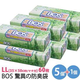 【まとめ買いもれなく+1点プレゼント】驚異の防臭袋BOS 箱型 LLサイズ 60枚×5個+1個セット/クリロン化成【送料無料】【在庫有】【あす楽】