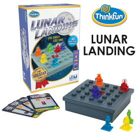 正規販売店 ThinkFun ルナ・ランディング TF020 /シンクファン Lunar Landing(CAST)【ポイント10倍/お取寄せ】【2/4】