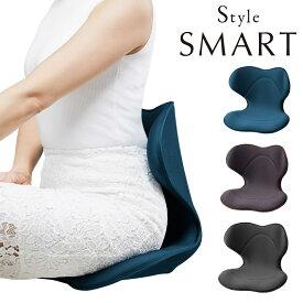 【300円OFFクーポン対象】Style SMART スタイルスマート/MTG【送料無料】【ポイント10倍/在庫有】【8/31】【あす楽】