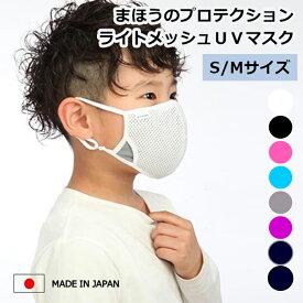 販売 シャープ マスク