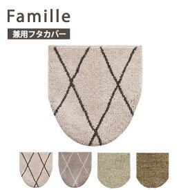 ファミーユ ベアー 兼用フタカバー/Famille Bear Toilet Cover/オカトー(OKATO)【在庫有】【あす楽】
