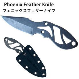 【正規販売店】フェニックス フェザーナイフ Phoenix Feather knife(BJP)【送料無料】【海外×】【ポイント3倍/在庫有】【3/2】【あす楽】