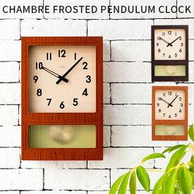 CHAMBRE FROSTED PENDULUM CLOCK/シャンブル フロステッド ペンダルム クロック 掛け時計(ACTW)【送料無料】【ポイント12倍/在庫有】【2/2】【あす楽】