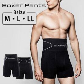 【メール便可】SIXPAD Boxer Pants シックスパッド ボクサーパンツ M L LL(MTG)【DM】