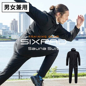 SIXPAD Sauna Suit シックスパッド サウナスーツ S M L LL 男女兼用(MTG)【送料無料】【ポイント3倍/一部在庫有】【5/19】