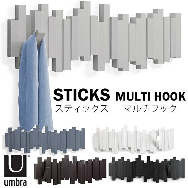 Umbra スティックス マルチフック STICKS MULTI HOOK/アンブラ【送料無料】【一部在庫有※一部予約】