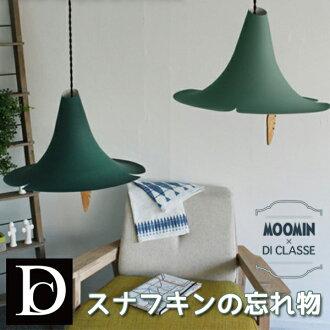 Thing left behind pendantlamp ペンダントランプディクラッセ of DI CLASSE Snufkin