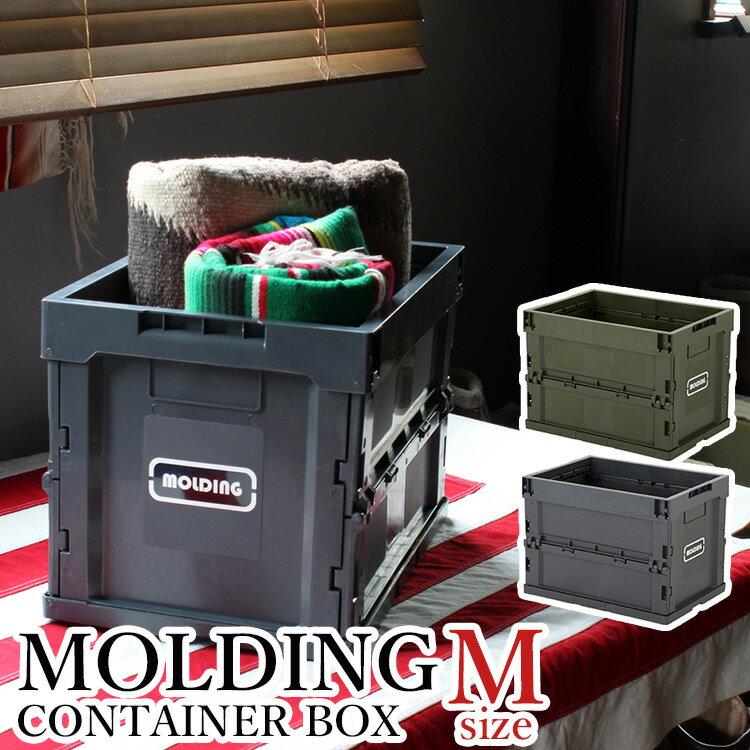 molding CONTAINER BOX M 20L /モールディング コンテナーボックス メルクロス(Mercros)【送料無料】【在庫有】