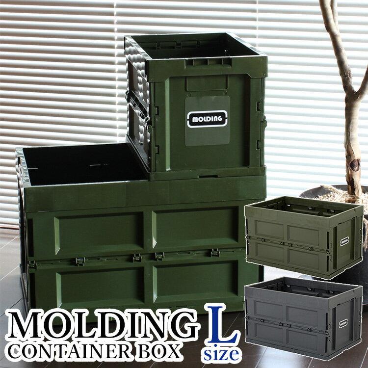 molding CONTAINER BOX L 50L /モールディング コンテナーボックス メルクロス(Mercros)【送料無料】【在庫有】【あす楽】