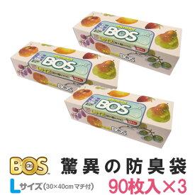 【特典付】 3個セット 驚異の防臭袋BOS 箱型 Lサイズ 90枚入×3/クリロン化成【送料無料】【在庫有】【あす楽】