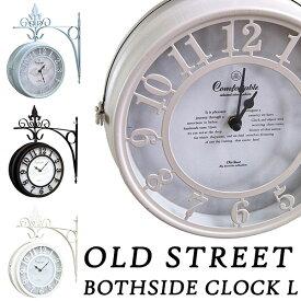 OLD STREET BOTHSIDE CLOCK L オールド ストリート ボスサイド クロック 掛け時計/スパイス(SPICE)【送料無料】【あす楽】
