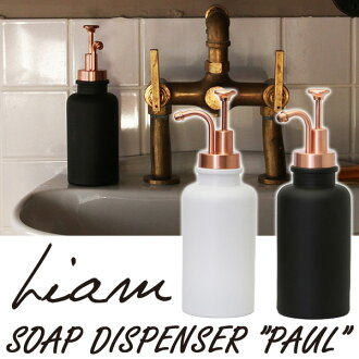 Liam SOAP DISPENSER PAUL肥皂藥劑師桿300ml(LIAM)