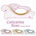 Caricarina Fiore カリカリーナ フィオレ グラングラン ネコ用 猫用 ねこ用 爪とぎ&ベッド(ILL)【送料無料…