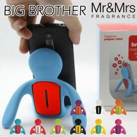 Mr&Mrs FRAGRANCE BIG BROTHER ミスターアンドミセス フレグランス ビッグブラザー 携帯スタンド フレッシュナー(ALOC)【ポイント10倍/在庫有】【8/30】【あす楽】
