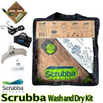 スクラバウォッシュドライキット /Scrubba Wash and Dry Kit/ Noma Dix
