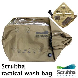 スクラバタクティカルウォッシュバッグ Scrubba Tactical Wash bag/ Noma Dix