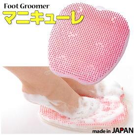 Foot Gloomer フットグルーマー マニキューレ/サンパック【送料無料】【ポイント10倍/在庫有】【7/30】【あす楽】