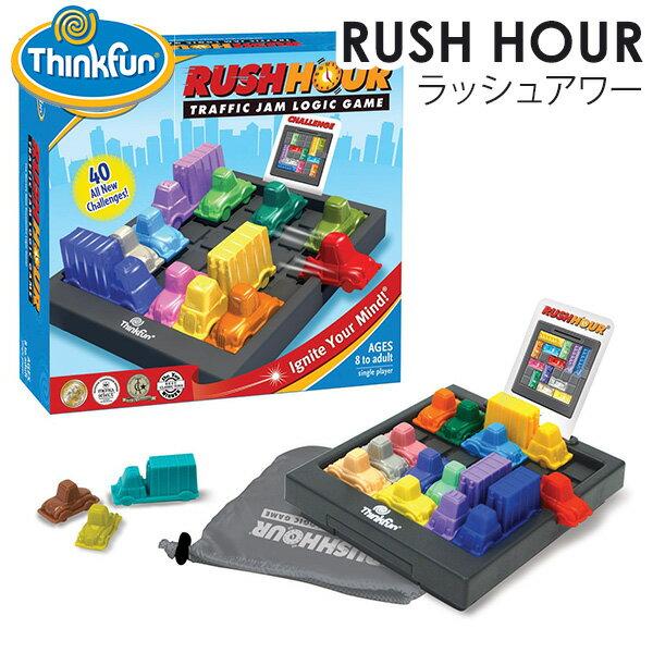 ThinkFun ラッシュアワー tfr001/シンクファン RUSH HOUR(CAST)【送料無料】【ポイント2倍】【3/27】