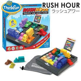 ThinkFun ラッシュアワー tfr001/シンクファン RUSH HOUR(CAST)【送料無料】【ポイント2倍】【6/28】