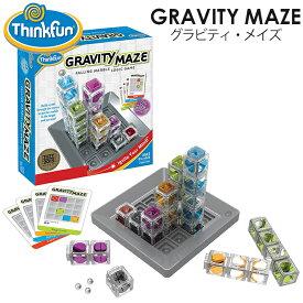 ThinkFun グラビティ・メイズ tf004/シンクファン GRAVITY MAZE(CAST)【送料無料】【ポイント5倍】【2/4】