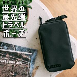 【正規販売店】トラベル・ポーチ スリム バイ グラヴェル travel pouch SLIM by GRAVEL(HNDA)【送料無料】【在庫有】【あす楽】