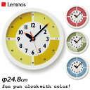 Lemnos fun pun clock with color! for table フン プン クロック ウィズ カラー フォー テーブル YD…