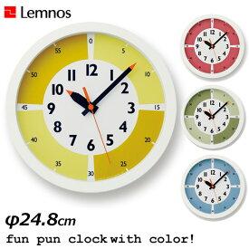 Lemnos fun pun clock with color! for table フン プン クロック ウィズ カラー フォー テーブル YD18−05 置き掛け時計/タカタレムノス【送料無料】【ポイント5倍/一部在庫有】【海外×】【3/3】