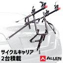 ALLEN SPORTS サイクルキャリア DN−10 DELUXE 2 BIKE アレンスポーツ(ATA)【送料無料】【ポイント3倍/在庫…