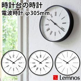 Lemnos 時計台の時計 クロック KK17−13 直径305mm 壁掛け時計/タカタレムノス【送料無料】【海外×】【ポイント12倍】【10/28】