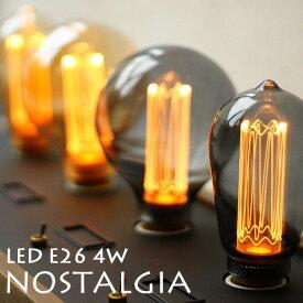NOSTALGIA ノスタルジア バルブ エジソンバルブ LED ライト(WVT)【ポイント7倍/在庫有】【10/1】【あす楽】