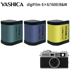 【正規販売店】YASHICA digiFilm(1600/6×6/B&W)ヤシカ(NPT)【ポイント3倍/在庫有】【10/1】【あす楽】