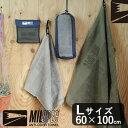 【正規販売店】MILSPEC TOWEL Lサイズ 60×100cm ミルスペック タオル (UNP)【送料無料】【在庫有】【あす楽】