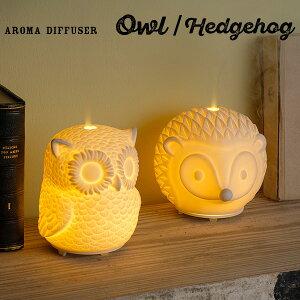 アロマディフューザー アウル ヘッジホッグ AROMA DIFFUSER OWL HEDGEHOG SIMPLE MIND(WNR)【送料無料】【ポイント5倍/在庫有】【1/21】【あす楽】