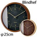 壁掛け時計 Blindhef ブランデフ 電波時計/INTERFORM(インターフォルム)【送料無料】【ポイント11倍/お取寄せ…