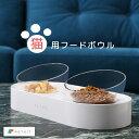 PETKIT フレッシュ・ナノ/ダブル /ペットキット (DAD)【送料無料】【在庫有】【あす楽】