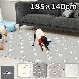 dfang ディパン ペット専用防水クッションマット 185×140cm(LGS)【送料無料】【ポイント2倍】【8/17】