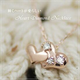 限定アウトレット10金ピンクゴールド K10PG ハートダイヤモンドペンダントネックレスが特別価格40cmチェーン(アジャスター調整カン付き)訳有り