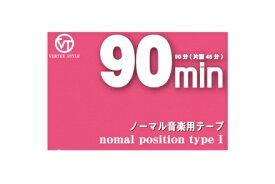 カセットテープ 90分(片面45分) インデックスカード付 VC-90 【返品交換不可】