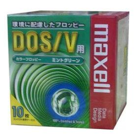 【生産終了品・在庫限り】 マクセル 3.5インチ 2HD フロッピーディスク Windows/MS-DOSフォーマット済 10枚パック ミントグリーン Maxell MFHD18GN.C10P