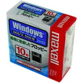 【アウトレット】Maxell3.5型 2HDフロッピーディスク Windowsフォーマット用 10枚 ブラック コンパクト保存ケース MFHD18.D10P