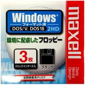 【生産終了品】Maxell3.5型 2HDフロッピーディスク Windowsフォーマット用 3枚 ブラック クリックインケース MFHD18.D3P【メール便不可】