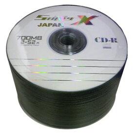 【600枚・送料無料】SUPER-X JAPAN CD-R700MB 52X (DB))_outlet【返品交換不可】