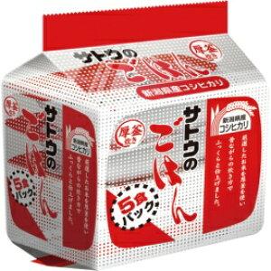 *受発注* 佐藤食品 サトウのごはん 新潟県産コシヒカリ 200g 1パック(5食)