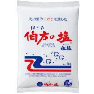 *受発注* 伯方塩業 伯方の塩 1kg 1袋