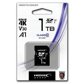 HIDISC 超高速SDXCカード 1TB CLASS10 UHS-I Speed class3対応[M便1/2]